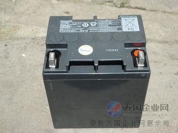 03  电子 03  电源/电池 03  电池充电器 03  松下蓄电池lc-p