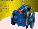 600X电磁控制水利阀,小阀带大阀水力控制阀厂家
