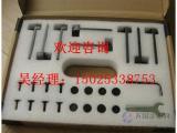 贵州医疗器材珍珠棉包装材料