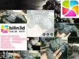 3D打印/手板模型/CNC加工/三维扫描
