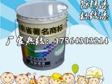 醇酸防锈漆红丹色价格/公斤
