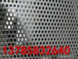 现货圆孔网   过滤专用过滤板   带孔的不锈钢板网