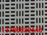 精密卷板筛网   圆孔网洞洞网    冲孔网多少钱一平米