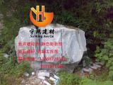 静态岩石破碎剂,无声膨胀剂供应商