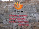 岩石高效破碎剂,石头膨胀剂制造商