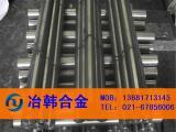 供应优质GH536高温合金板镍基合金棒 镍铬耐蚀合金管