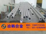 厂家供应GH652镍基合金板材 圆棒 特殊规格可定制