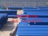 振兴专业生产供应防风抑尘网 挡风墙 挡风板 防尘网 防风网