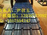屋顶板子压型彩钢瓦设备840型琉璃瓦机