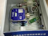 环境监测站用24小时检测TVOC固定式PID监测仪