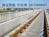 铁锐生产优质水泥护栏,高强度铁路路基栅栏,抗冲击