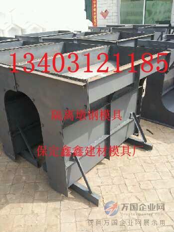 高铁隔离墩钢模具维护  高铁隔离墩钢模具发展