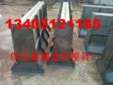 专业定制高速隔离墩钢模具 高速隔离墩钢模具建设