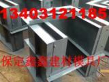 水沟钢模具维护   水沟钢模具制作原理