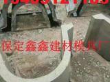 U型槽模具主要用途  U型槽模具品质生产