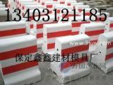 隔离墩钢模具专业生产厂家