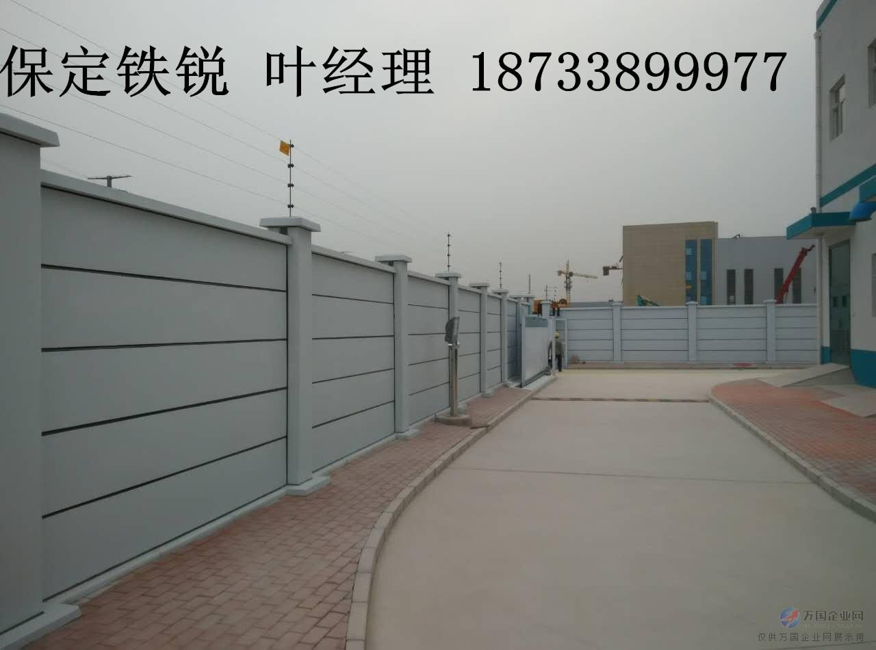 铁锐供应全新装配式围墙,优质水泥基预制围墙,抗震图片