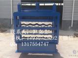 840/850/900型三层压瓦机彩钢瓦压型设备