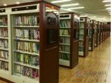 智能书架/微型图书馆/24小时智能借还图书馆/智能图书馆