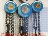 批发手拉葫芦定制5吨3米 VE手拉葫芦捷特起重手拉葫芦品种多