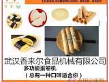 节能蛋卷机|自动蛋卷机|省人工蛋卷机厂家武汉香来尔