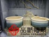 极乐汤养生洗浴陶瓷泡澡大缸的价格