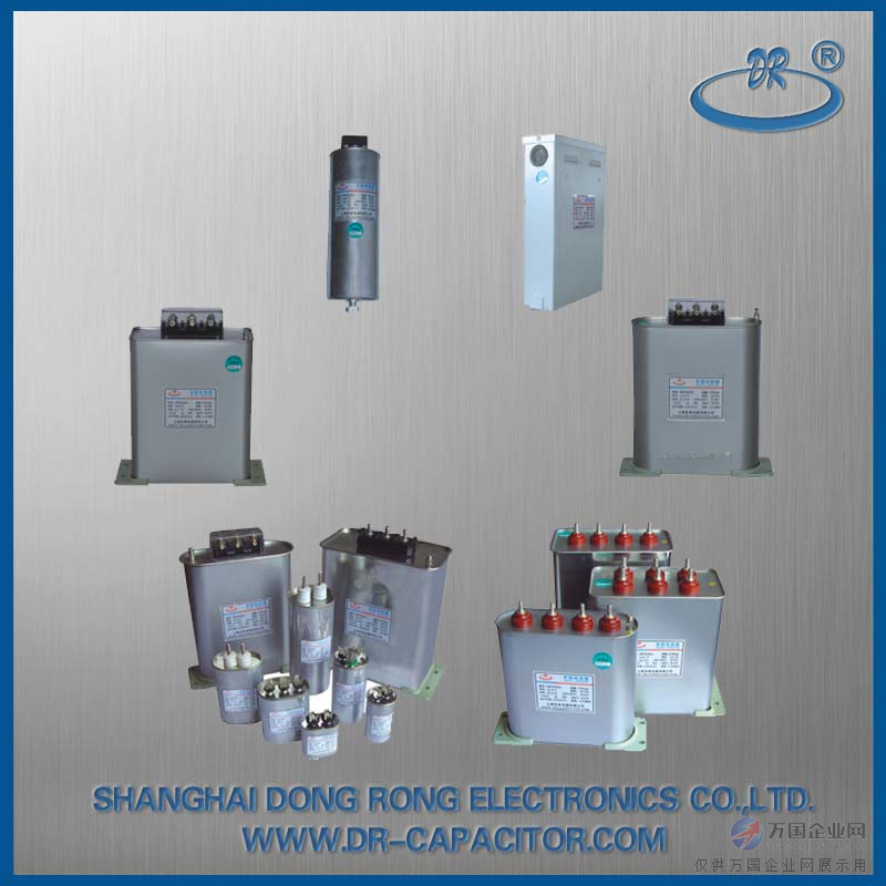 供应电容器,电力电容器,马达电容器,家电用电容器等