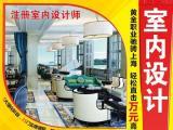 上海学室内装潢设计哪里好 正规院校让你不华冤枉钱