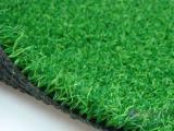 绿色环保草坪价格人造草坪生产厂家