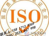 生产冷柜家电配件的公司办理ISO9001认证