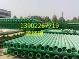 玻璃钢管价格-玻璃钢管生产厂家