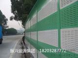 河北振兴专业生产声屏障 公路声屏障 消声降噪屏障 消音隔音墙