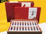 烟台龙圣怡精品速发野生海参礼盒20只装食用方便适合准妈妈