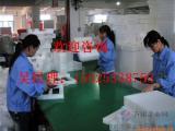 贵州农副产品珍珠棉包装材料