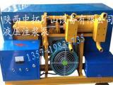中拓ZJB-85/180型双液变比注浆泵原装现货