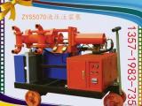 中拓ZYS50/70液压注浆泵不二之选