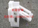 贵州箱内填充珍珠棉缓冲包装材料
