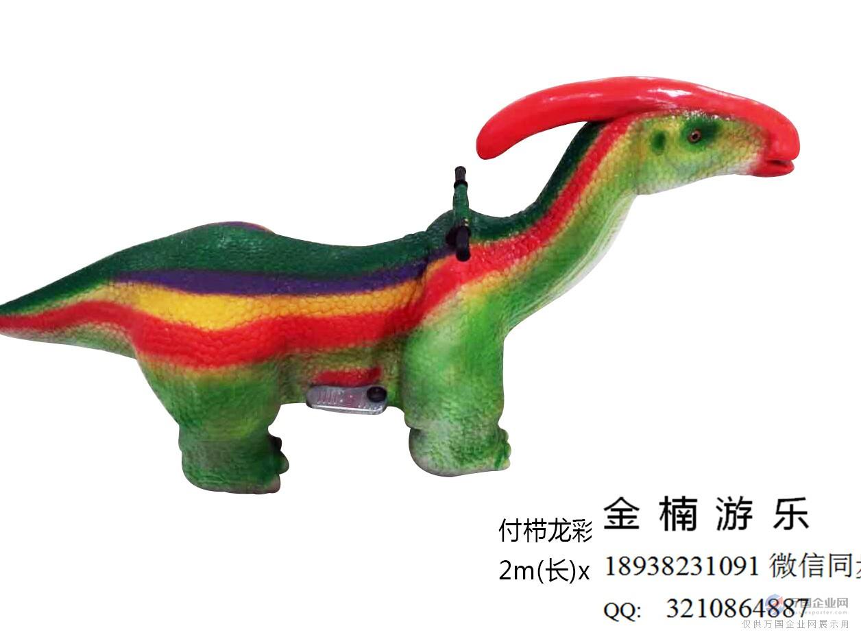 爆款硅胶儿童恐龙骑行车 戟龙 亲子互动游乐车 手感软