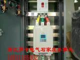 供应 45kw 电动机软启动器 风机软启动器 现货