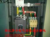 库存现货 LCR 100kw 旁路软启动柜 水泵控制柜