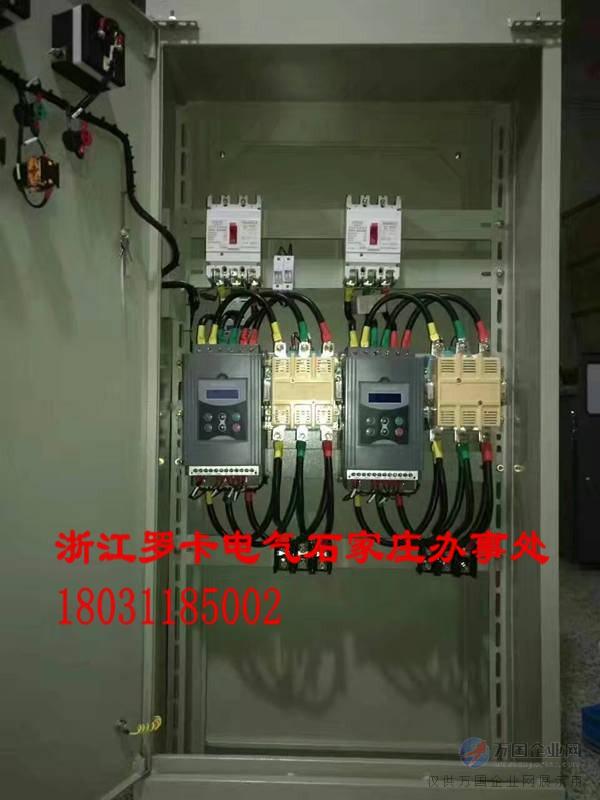 油田高压注水泵用软启动 石家庄软启动现货(赵经理180-3118-5002 0311