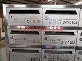 河北小区信报箱安装,河北信报箱图片,河北信报箱供应商