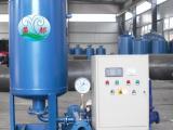 定压补水装置(定压补水机组)