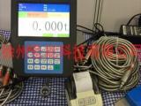 厂家直销 徐州圣能科技 大容量装载机秤