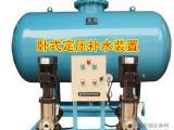 立式定压补水装置(卧式消防稳压给设备)