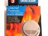 独立式烟感报警器SS-168独立式感烟探测