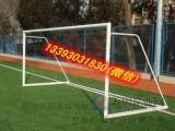 中小学五人制足球门多少钱专业足球门供货商更优惠