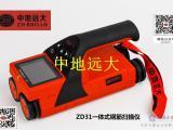 北京中地远大ZD31一体式钢筋扫描仪、钢筋检测仪
