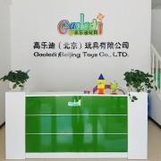 北京高乐迪科技有限公司的形象照片