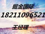 代办代表处设立北京代办代表处设立